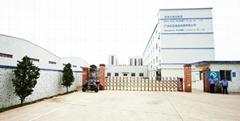 Guangdong Dajunmei Mobile Interconnection Technology Co., Ltd
