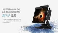 海信觸摸屏收款機HK870
