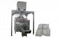全自動立式卷膜制袋包裝機 1