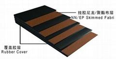 multy-ply fabric conveyor rubber belt