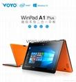 Voyo A1 Plus 2合1功能平板筆記本電腦 2G+64G WIFI版 1