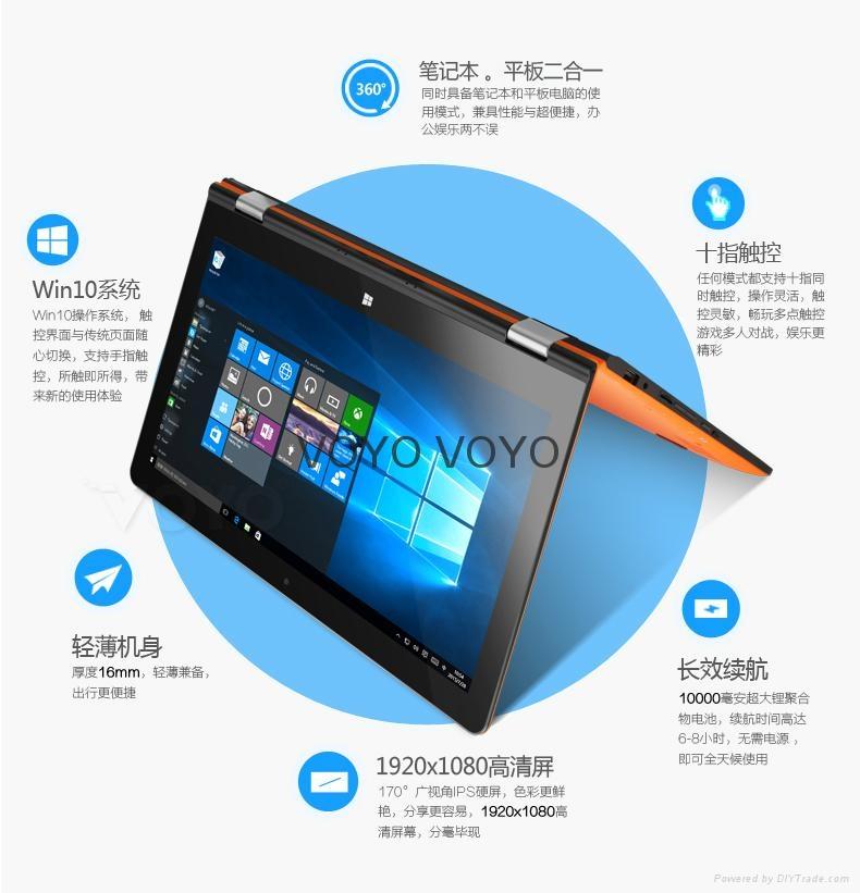 Voyo A1 Plus 2合1功能平板笔记本电脑 2G+64G WIFI版 2