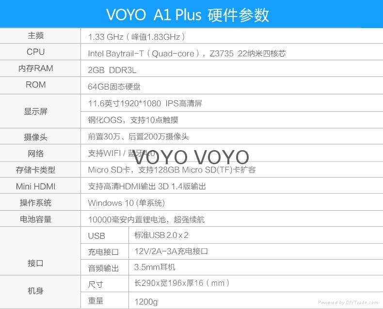 Voyo A1 Plus 2合1功能平板筆記本電腦 2G+64G WIFI版 3