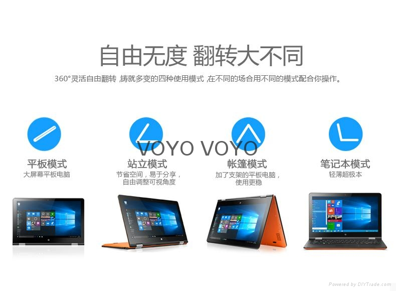 Voyo A1 Plus 2合1功能平板笔记本电脑 2G+64G WIFI版 4
