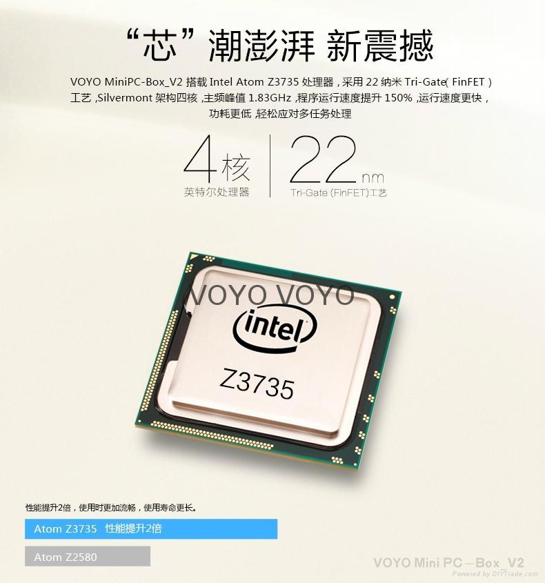 Voyo  PC-box V2  mini主机  1