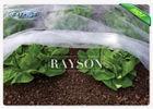 White 100% Virgin Polypropylene Plant Protection Fleece For Ground Cover-1