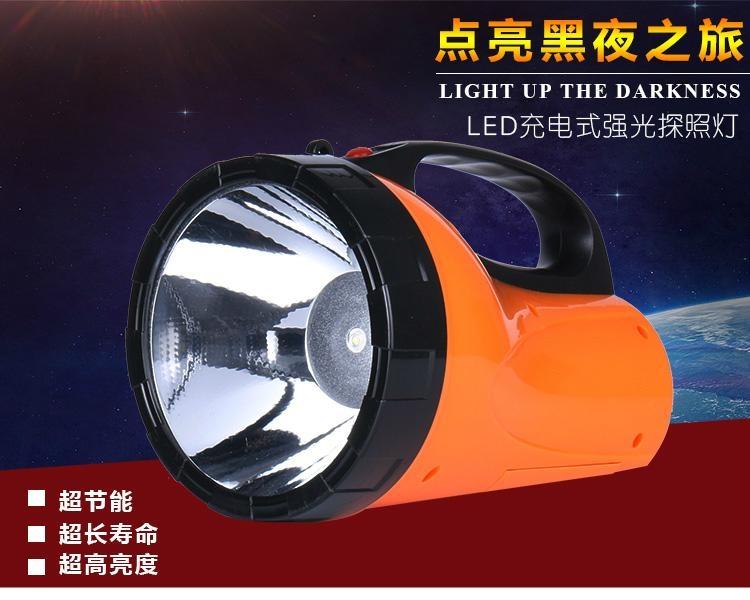 手電筒 戶外騎車夜釣專用照明燈 4