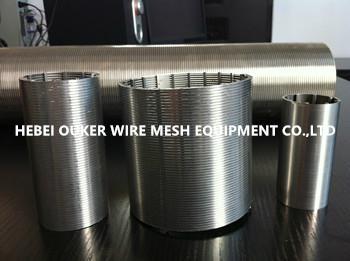 wedge wire screen tube 3