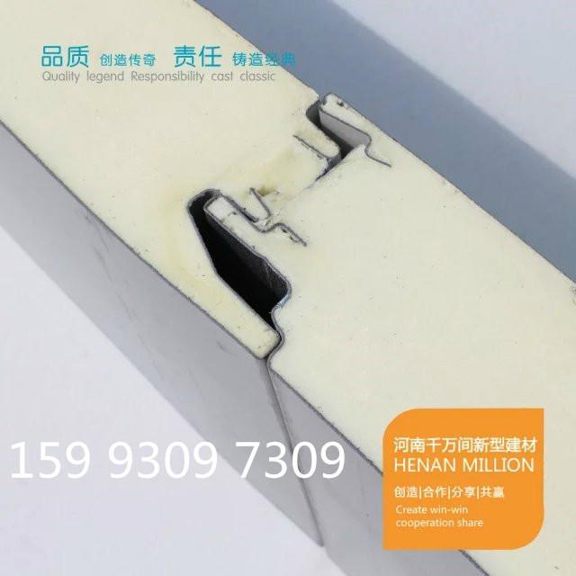 聚氨酯夹芯板生产线厂家 2