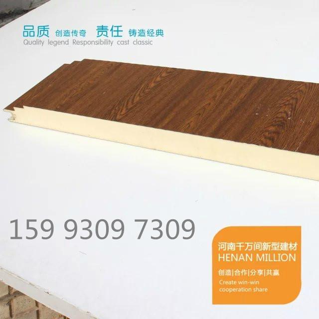 聚氨酯夹芯板生产线厂家 1