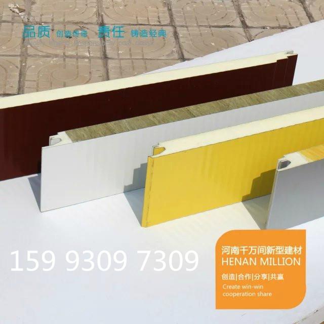 聚氨酯夹芯板生产线厂家 3