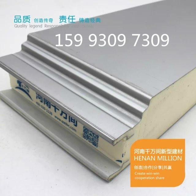 聚氨酯夹芯板生产线厂家 5