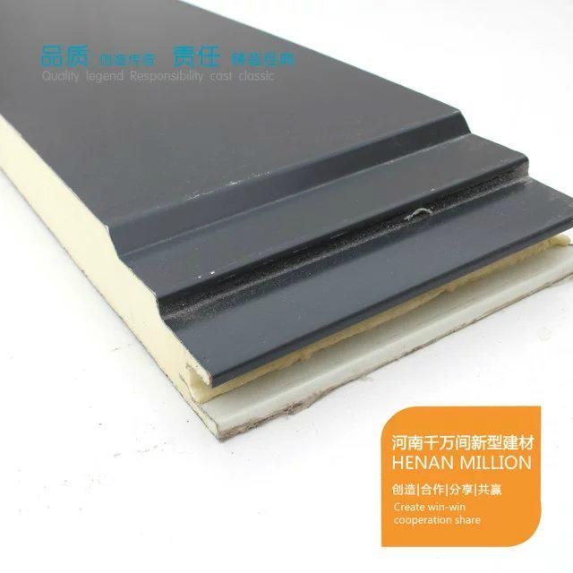 防火彩钢复合板 2