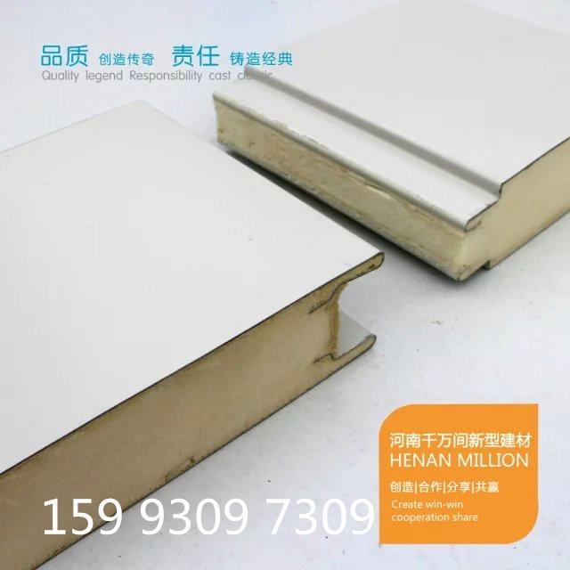 防火彩钢复合板 3