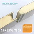 防火彩钢复合板 4