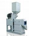 Horizontal Type WFFN258 Rice Whitening , Rice Mill Machines 1