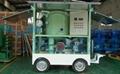 Portable Transformer Oil Centrifuge