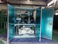 Popular Mobile Transformer Evacuation Machine with ISO 2
