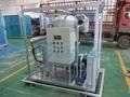 Vacuum Mobile Turbine Oil Purification