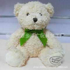plush toys bear christma
