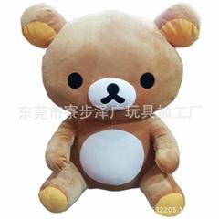 plush toys bear  christm