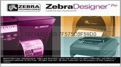 斑马Zebra-110Xi4-600点工业条码打印机