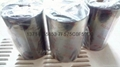 理光Ricoh B110A-110*300碳带/色带 混合基 1