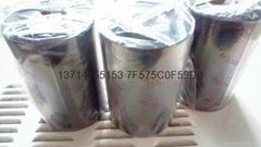 理光Ricoh B110A-110*300碳带/色带 混合基