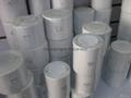 理光Ricoh B110A-110*300碳带/色带 混合基 2