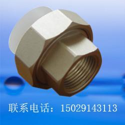 Pert地暖管十大品牌 pert地暖管 1