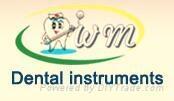 Foshan Vimel Dental Equipment Co., Ltd