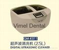 Digital Display Dental Digital