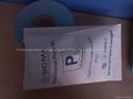 灭菌立体纸袋