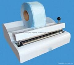 Rotary Sealer for medical packaging