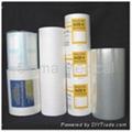 医疗器材自动包装机卷纸/卷膜 1