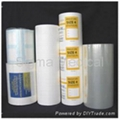 Sterilization paper rolls for packing machines