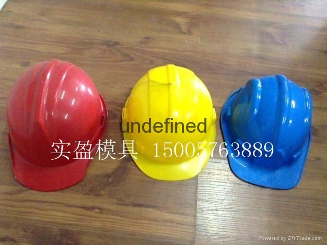 供应各种防护塑料安全帽模具 4