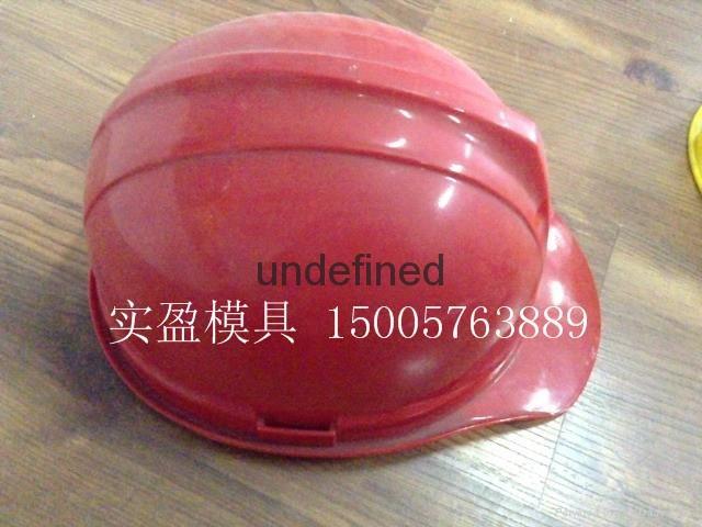 供应各种防护塑料安全帽模具 5