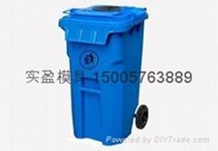 供应各种型号塑料垃圾桶模具