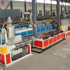 PE PP PS PC ABS PMMA Profile Extrusion Line