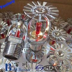 Fire Sprinkler ZSTX-15
