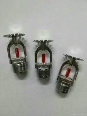 68 degree glass bulb type pendent fire sprinkler