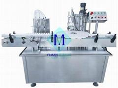 喷雾剂灌装旋盖机 YMGXS型
