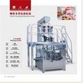 Cornmeal Packaging Machine