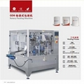 Flat Pouch Packaging Machine
