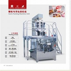 Wolfberry Packaging Machine