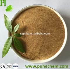 calcium lignosulfonate/MG-2