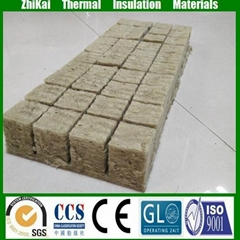 "1.5"" Hydroponic rock wool cubes"