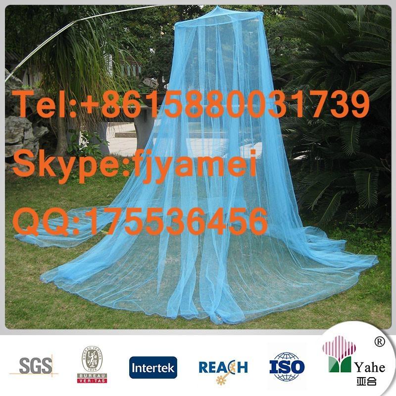 長效殺虫劑處理蚊帳 4