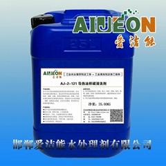 供应导热油积碳清洗剂_导热油清洗剂厂家直供